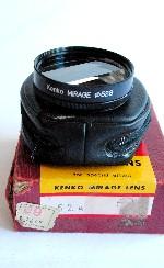 52mm Kenko Mirage Lens 3 Camera Lens Filter