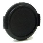 43mm Snap In Front Lens Cap